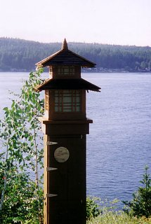 Click image for larger version  Name:japanese pagoda.jpg Views:7 Size:69.4 KB ID:101900