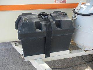 Battery Box.jpg