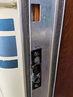 Bigfoot Door Latch pic1.jpg