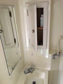 sink mirror cabinet.jpeg