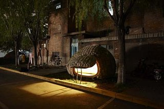 Click image for larger version  Name:Beijing-Egg-House-outside-view-560x373.jpg Views:13 Size:43.9 KB ID:36114