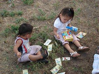 Lakota Kids Playing.jpg