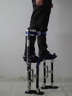 Click image for larger version  Name:drywall stilts.JPG Views:19 Size:20.1 KB ID:40926