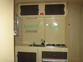trill kitchen.jpg
