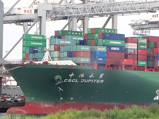1024px-CSCL_Jupiter_bow_of_the_container_ship-635x476.jpg