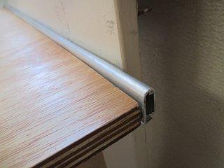 Dinette Table mounting rail.jpg